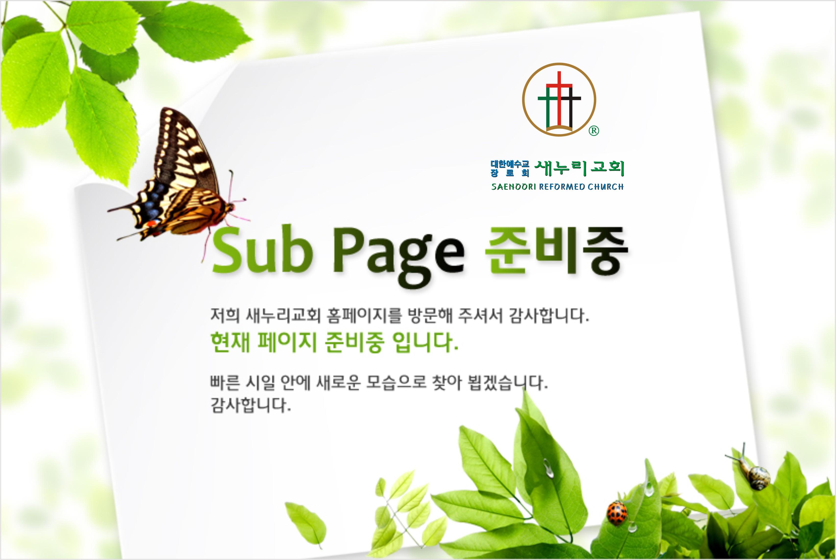 page_prepare.jpg